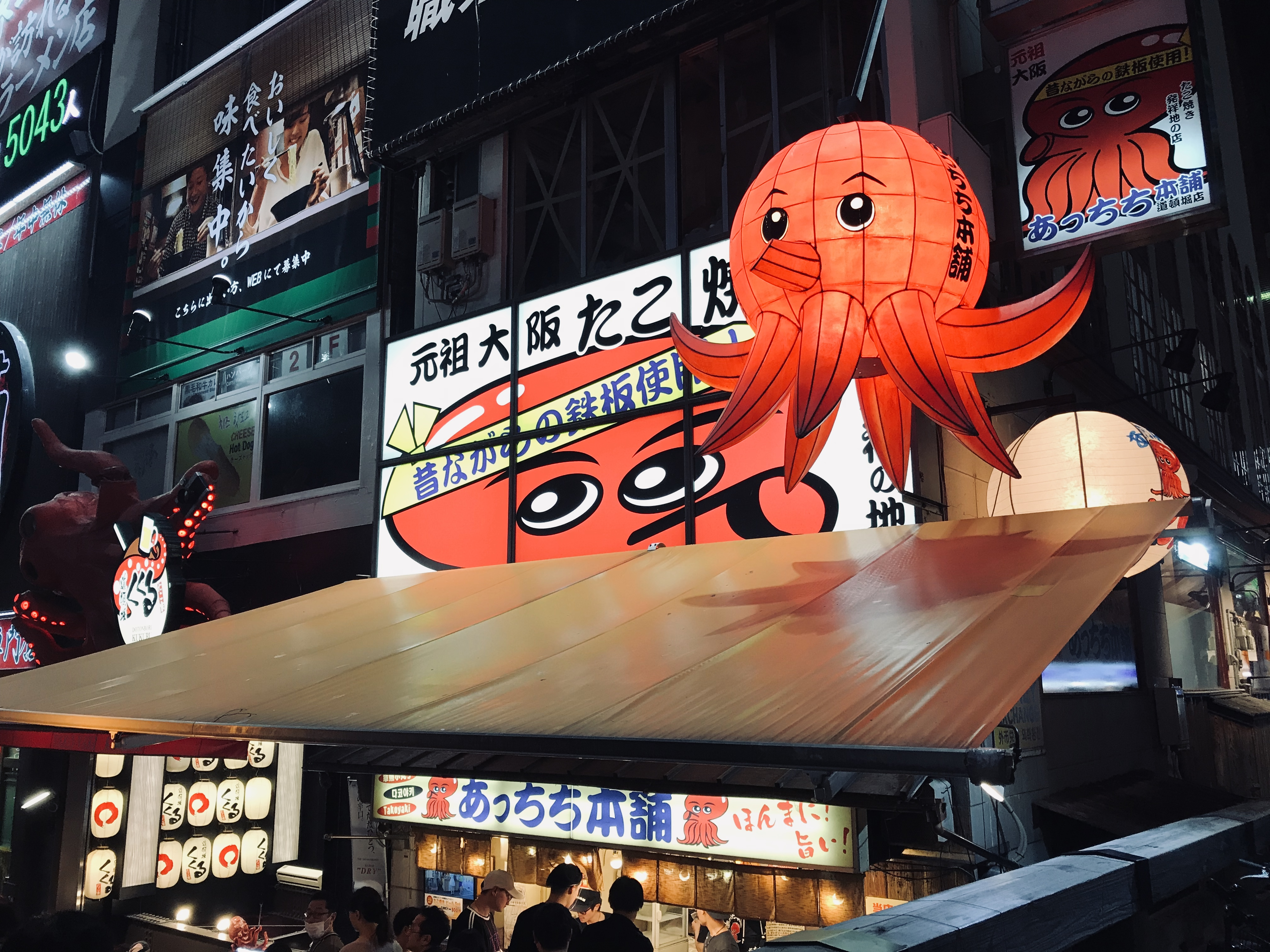 Osaka, l'impertinente